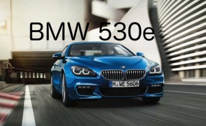 2017_bmw_530e_iPerformance-668x409